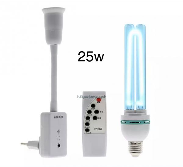 Ультрафиолетовая бактерицидная кварцевая лампа Е27 с пультом