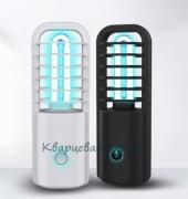 Бактерицидная лампа - переносная  3w, автомобильная